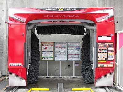 【疑問】「洗車機で車が傷がつく」は本当なのか → 進化した洗車機の最新事情を聞いてみた結果wwwwwwwwwwのサムネイル画像