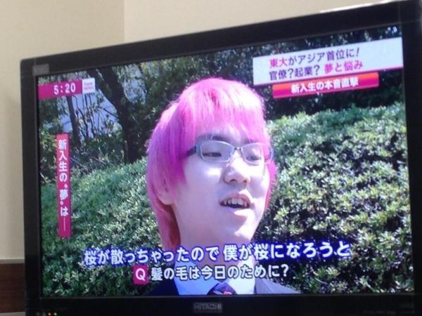【画像】東大の入学式にピンクの髪の新入生 「桜が散っちゃったので、僕が桜になろうと」のサムネイル画像