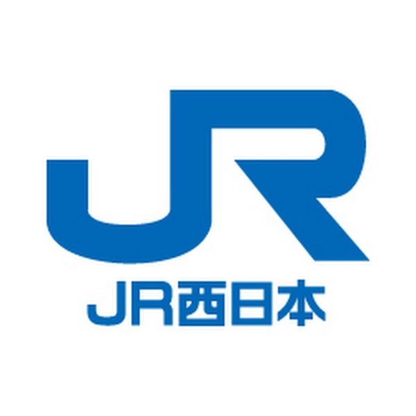 【JR西日本】1万円で全線1日乗り放題、JR西が30周年で記念切符のサムネイル画像