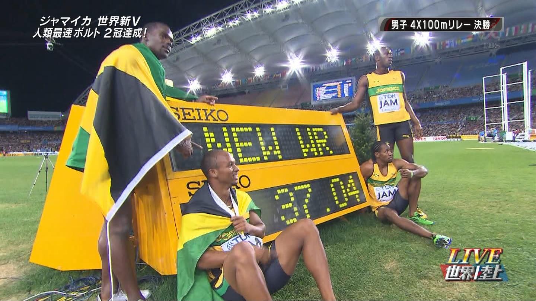 リレー、ボルト率いるジャマイカ世界新記録で1位。アメリカこけるのサムネイル画像