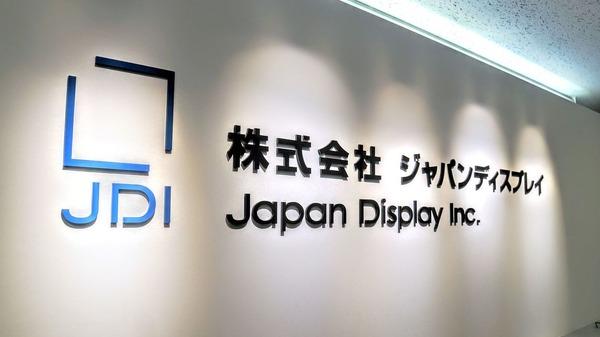 【朗報】日本企業、ジャパンディスプレイの「新型液晶」が次期iPhoneに採用される見通しへwwwwwwwwww のサムネイル画像