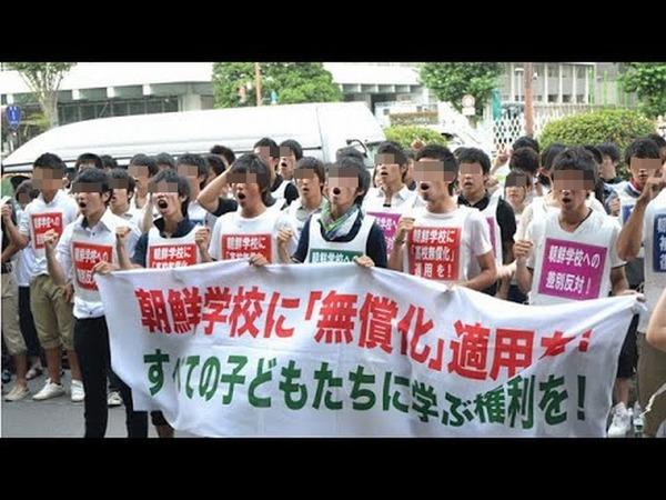 【驚愕】朝鮮学校の保護者118人が救済申し立て「教科書の問題に保護者は関係ない」のサムネイル画像