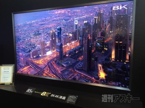 【家電】4Kテレビ販売競争激化 → 安くなりすぎワロタwwwwwwwwのサムネイル画像