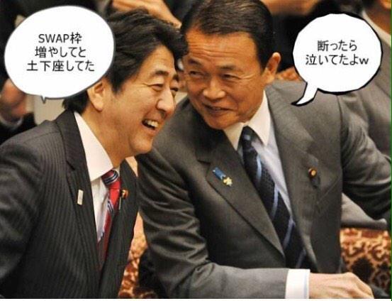 【朗報】安倍総理、また謎のコミュ力を発揮wwwwwww → 僅か20分の電話でトランプと打ち解けていたwwwwwwwwwwwのサムネイル画像