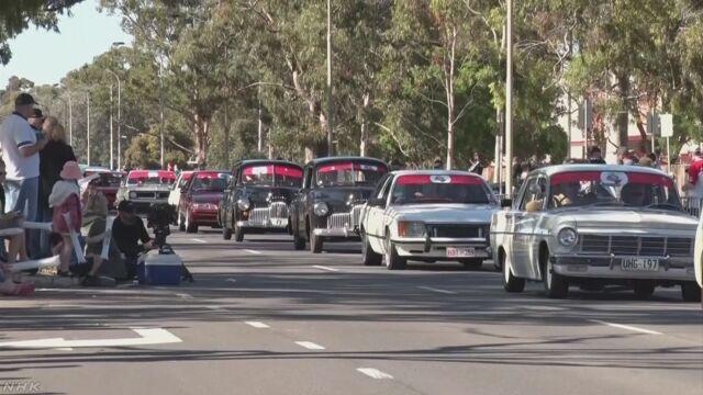 オーストラリア唯一の国産自動車メーカー、今月で生産を終了へ → 歴代車のパレードでお別れへ・・・のサムネイル画像