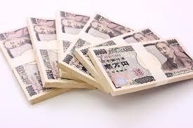【マネーロンダリング】ヤフオク、メルカリ共に「現金」の出品を禁止し、取締りへwwwwwwwwwwwwwwのサムネイル画像