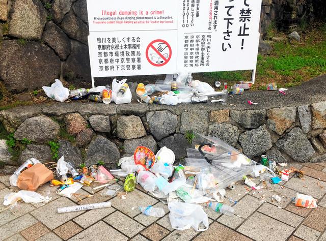 【京都】ポイ捨て禁止の看板を立てた翌朝の惨状がこちらwwwwwwwwwwwwwのサムネイル画像