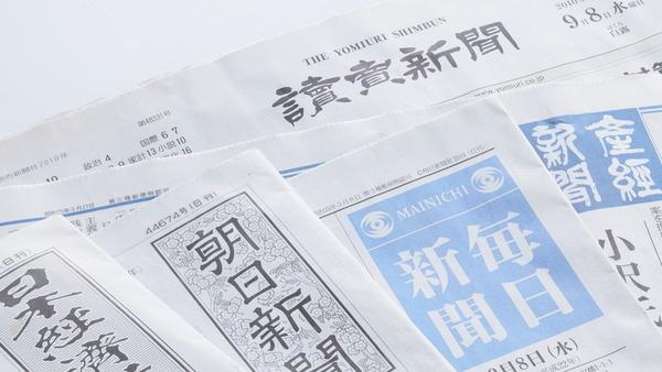産経新聞「新聞記事そのものが、今やフェイク視されている」 のサムネイル画像
