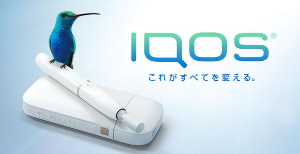 【朗報】大阪府知事「 iQOSならどこで吸ってもいい」全面解禁を提案wwwwwwwwwwwwwwwのサムネイル画像