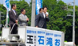 【演説】玉木雄一郎「2世、3世はルパンだけでいい! 私たちに政権を託していただきたい!!」のサムネイル画像