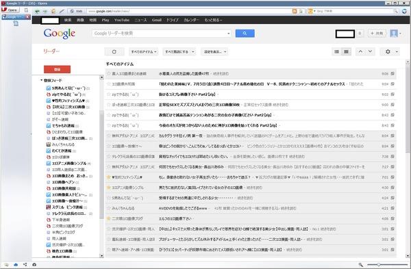 【悲報】Googleリーダー、終了のお知らせのサムネイル画像