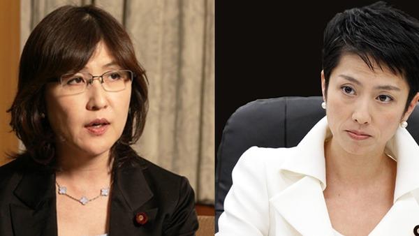 民進党・蓮舫「第三者の外部による調査に切り替える必要がある」=PKO日報問題のサムネイル画像