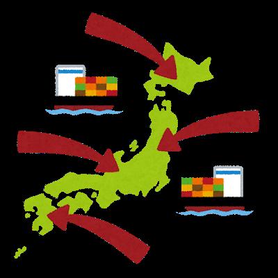 """【緊急】アメリカ「""""これ""""の輸出量減らすわーw」→日本、大ピンチ!!!!!のサムネイル画像"""