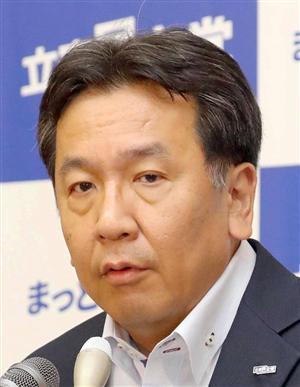 【驚愕】立憲民主党が韓国を批判しない理由wwwwwwwwwwwwwwwwwwwwwwのサムネイル画像