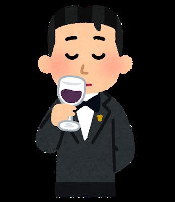 【悲報】生産者「地場ワインを作ったのに売れない」町議「まずいから」 → 結果wwwwwwwww