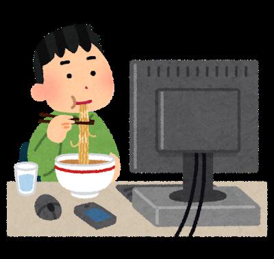 syokuji_computer (3)