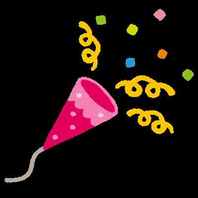 party_cracker_kamifubuki