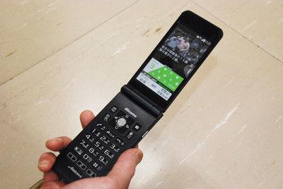 【速報】「ワンセグ携帯」もNHK契約が義務にwwwwwwwwwwwwwwwwwwwwwのサムネイル画像