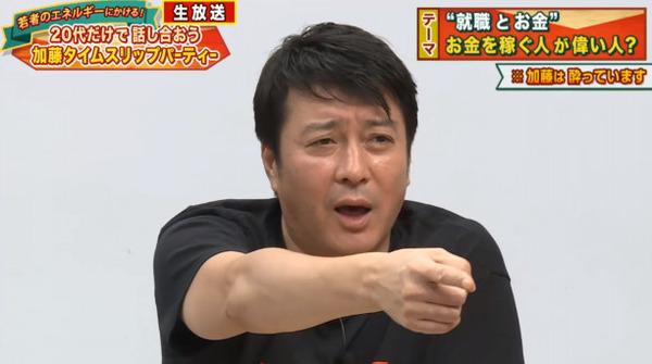 【悲報】加藤浩次さん、「五輪ボランティア無償反対」の声に激怒wwwwwwwwwwwwwwwwのサムネイル画像