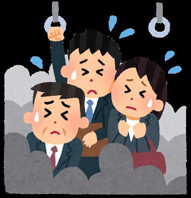 【驚愕】日本人「満員電車はもう勘弁!」→その結果wwwwwのサムネイル画像