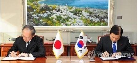 """【韓国大統領府】韓国、""""GSOMIA"""" の更新でついに動き出す・・・・・のサムネイル画像"""