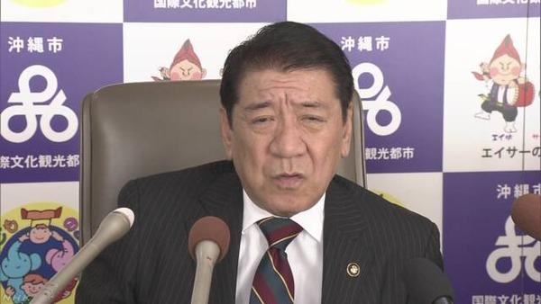 【速報】沖縄市、辺野古県民投票の実施を拒否へwwwwwwwwwwwwwwwwwwwwwwのサムネイル画像