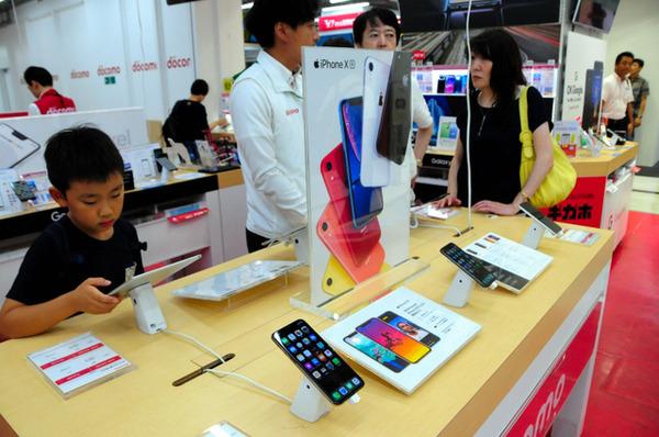 【衝撃】新型iPhone、とんでもないwwwwwのサムネイル画像