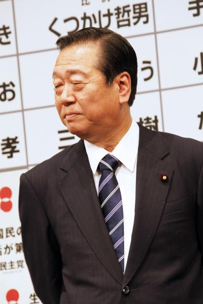 【激震】小沢一郎さん、「軍資金100億円」でとんでもないことをしでかす模様wwwwwwwwwwwwwwwwwwwwwwのサムネイル画像