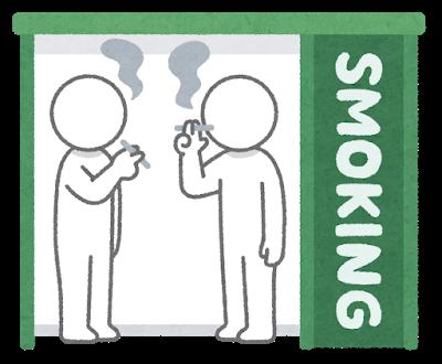 【画像】「喫煙所難民」が殺到する公園www凄い光景にwwwwwwwwww