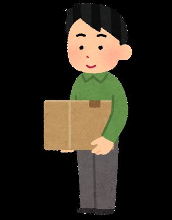"""【速報】トランプ大統領宛に """"とんでもない"""" 郵便物が届く!!!!!!!!!!!!!!"""
