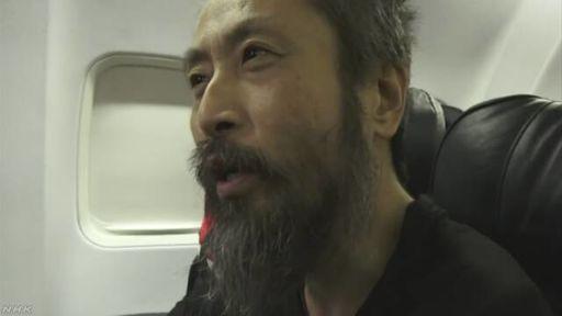 【悲報】安田純平さん「日本政府が動いて解放されたなんて思われたくない」のサムネイル画像