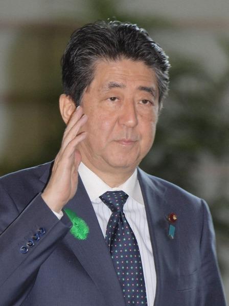 """【速報】安倍首相、また""""失言""""wwwwwwwwwwwwwwwwwwwwwのサムネイル画像"""