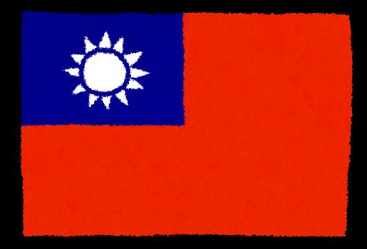 """【速報】台湾に「親しみを感じる」日本人の """"割合"""" がこちらwwwwwのサムネイル画像"""