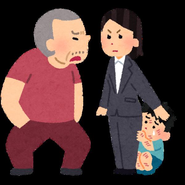 【福岡】小学生「先生、お父さんに叩かれました」→ 教師が有能だった結果wwwwwwwwwwwwwwwwwwwwwwのサムネイル画像