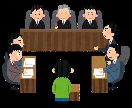 """【緊急】飯塚幸三さんの裁判、ガチで """"とんでもない"""" ことになる・・・・・のサムネイル画像"""