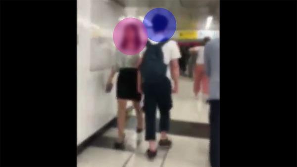 【衝撃】新宿駅に出没、女性を狙う「タックル男」→ JR東日本による対応がこちらwwwwwwwwwwwwwwのサムネイル画像