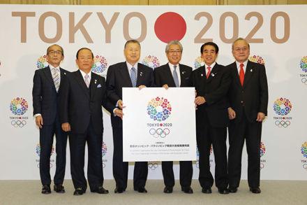 【衝撃】東京オリンピック組織委員会の役員報酬wwwwwwwwwwwwwwwwwwwwのサムネイル画像