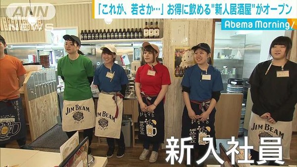 【朗報】居酒屋チェーンが激安で提供するための新システムを考案するwwwwwwwのサムネイル画像