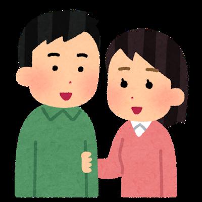 couple_udekumi (1)