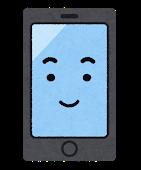 【速報】iPhone12、クッソワロタwwwwwww(画像あり)