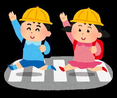 【画像】東京駅前に物凄い小学校が爆誕してしまうwwwwwのサムネイル画像