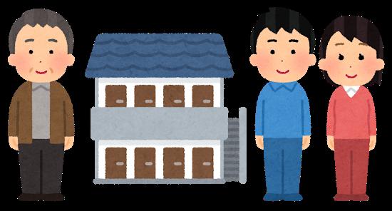 """【朗報】JR東日本、貧乏人の """"救済措置"""" に乗り出すwwwwwのサムネイル画像"""
