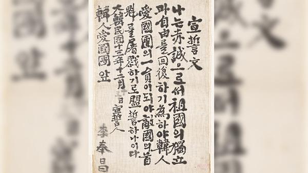 【悲報】韓国さん、とんでもないものを「文化財」にするwwwwwwwwwwwwww
