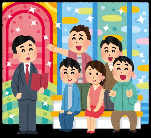"""【戦慄】とろサーモン久保田の""""共演NG""""先輩芸人がヤバい・・・・・"""