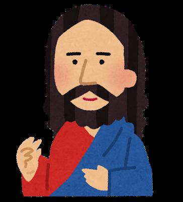 【緊急】イエス・キリストの肖像、凄いことになりそうwwwwwのサムネイル画像