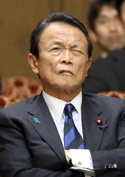 【悲報】麻生太郎さん、安倍首相批判へwwwwwwwwwwwwwwwwwwwwのサムネイル画像
