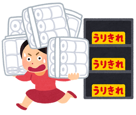 oil_shock_kaishime_toiletpaper (1)