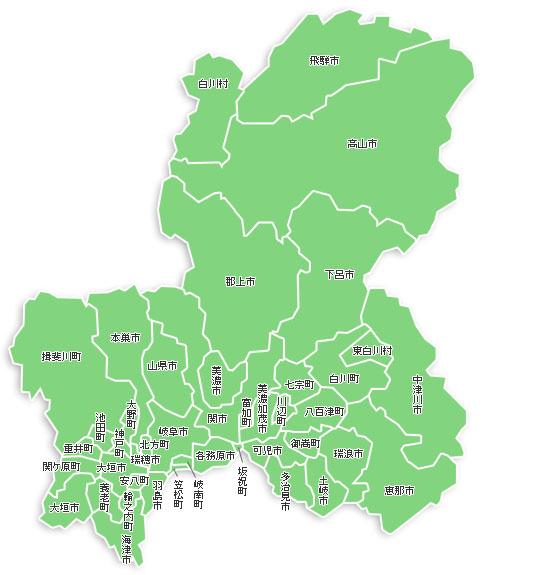 【速報】岐阜市、韓国訪問団の「受け入れ」を延期へ!!!!!→ その理由がwwwwwwwwwwwwwwwwのサムネイル画像