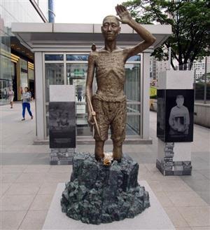【韓国】徴用工さん、世界にアピールへwwwwwwwwwwwwwwwwwwwww