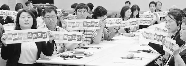 """【緊急】韓国の団体が日本の国会に乗り込む!!!→とんでもない""""活 動""""を 開 始 wwwwwwwwwwwwwwwwのサムネイル画像"""